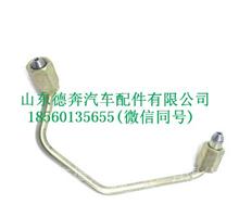 1000101614潍柴WP13国五四气门电喷发动机高压油管/1000101614