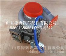 612600118926潍柴WD615发动机涡轮增压器/612600118926