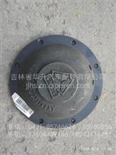 重汽平衡轴盖/WG9925522311
