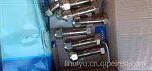 拉杆螺丝  通用北汽福田欧曼重卡货车拉杆螺丝/批发零售各种卡车拉杆螺丝