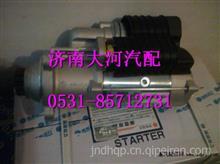 612600090561博世原厂起动机/612600090561
