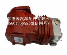 612600130408潍柴发动机空气压缩机总成/612600130408