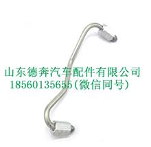 1000101611潍柴WP13发动机高压油管/1000101611
