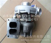 612601110925潍柴WD12发动机涡轮增压器/612601110925