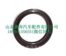 12188100潍柴道依茨柴油机WP6原厂专用密封圈曲轴前油封/12188100