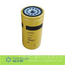 福尔盾  柴油滤清器 CAT 1R-0750/CAT 1R-0750
