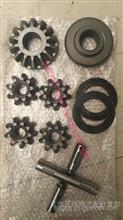 东风凯普特行星齿轮半齿轮十字轴/2402kpt3453531