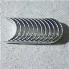 斗山大宇发电机配件连杆轴承65.02410-6106/65.02410-6106