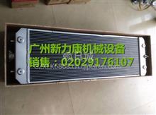 小松PC60-7液压油箱散热器 发动机风扇叶/PC60-7