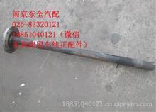 东风天龙485后半轴 右 杆长1125.ZM01AA/2403066-ZM05AA