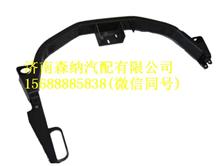 WG1602441002重汽豪沃固定横梁焊接总成/WG1602441002