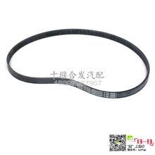 东风天龙大力神雷诺发电机皮带,多楔带/D5010477334,5PK1025