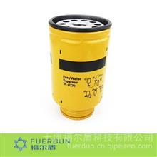 福尔盾  油水分离器 CAT 1R-0770 /CAT 1R-0770
