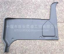 东风康霸多利卡卧铺右后侧围下护板/54V66A-02018