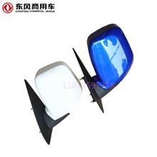 东风途逸倒车镜促销原装后视镜温莎白蓝色东风途逸T1500后视镜/8202039-T1500