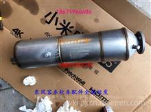 东风超龙客车校车三元催化 净化器 排气管 消声器 /校车三元催化器