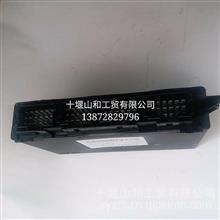 雷诺原厂东风天龙大力神驾驶室VECU整车控制器总成3600010-C0101/3600010-C0101
