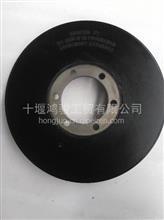 现货曲柄连杆组件减振器DCI11东风雷诺375马力减振器曲轴缓冲器/D5010412306