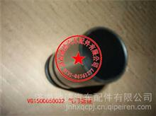 VG1500050032-3,气门挺柱(E103)/VG1500050032