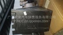 东风天龙蓄电池盖/3703311-T37K0A