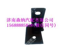 WG1664160071重汽豪沃T7H仪表台右侧前支架/WG1664160071