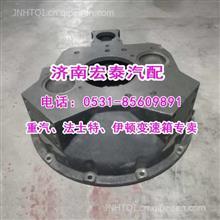 1601011-D76A一汽解放伊顿变速箱离合器壳(前壳)/1601011-D76A