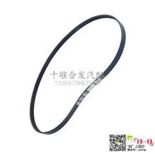 东风天龙大力神雷诺发动机空调压缩机皮带,多楔带/D5010550411
