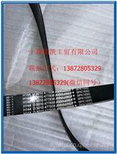 东风雷诺风扇皮带适用东风大力神东风天龙/9PK1690