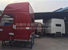 重汽豪沃A7驾驶室壳体A7驾驶室壳厂家/A7驾驶室壳体