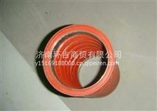 重汽豪沃A7驾驶室中冷器胶管/WG9925530058