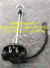 汕德卡尿素液位传感器(非加热) 汕德卡驾驶室 c7h驾驶室/202V27120-0001