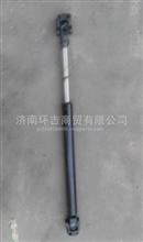 陕汽德龙驾驶室转向管柱伸缩轴/转向管柱伸缩轴81.46122.6112