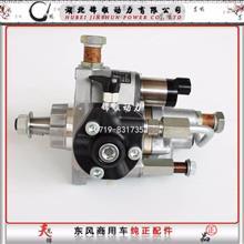东风商用车天锦4H国5发动机DENSO高压油泵燃油泵总成/1111010-E1EC0