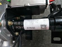 南骏瑞宝NJP1021汽油电子助力方向机管柱带控制盒总成/SDEPS1