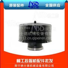 挖土机配件供应柳工925E空气预滤器40C5960/40C5960