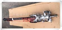 东风旗舰转向传动装置总成/3404010-C6102