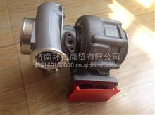 重汽HX50G增压器总成/VG1238110004