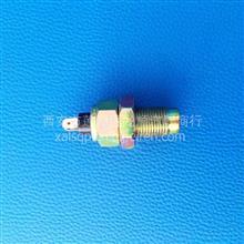 东风公司一中电气康明斯6BT发动机EQ153电子转速传感器/3834N-010-C2