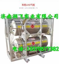 豪曼车载气瓶厂家豪曼车架总成专卖豪曼发动机厂家/13370577382
