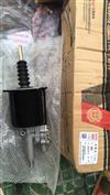 安徽JAC江淮格尔发亮剑重卡货车卡车K系A系原厂配件离合器助力器1607300Y1P30