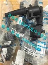 锡柴天然气发动机专用点火线圈3603006A49P-0000M/3603006A49P-0000M