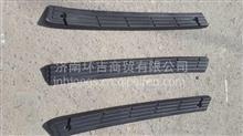 东风天龙保险杠装饰板 保险杠装饰条/8406079-C0100