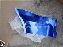 欧曼ETX脚踏板护罩右上/1B24984504108