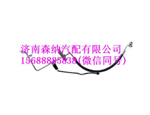 WG1664823018重汽豪沃A7冷-蒸管蒸发器段/WG1664823018