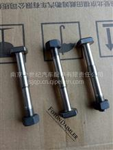 上柴发动机配件D6114B.D9连杆螺栓/D05-105-30 a