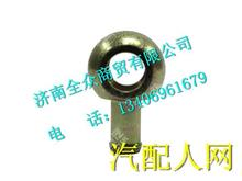 202V98131-0001重汽曼MC11环形接头/202V98131-0001