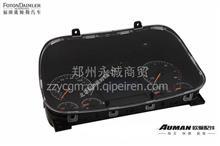 FH4376010002A0A2154福田戴姆勒欧曼汽车原厂配件GTL 组合仪表