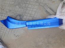 欧曼ETX叶子板大刀/1B24984304002