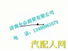 202V97401-0558重汽曼MC11发动机固定扎带/202V97401-0558