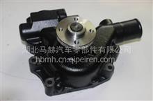 适用于康明斯B3.3水泵/C6204611601/C6204611600